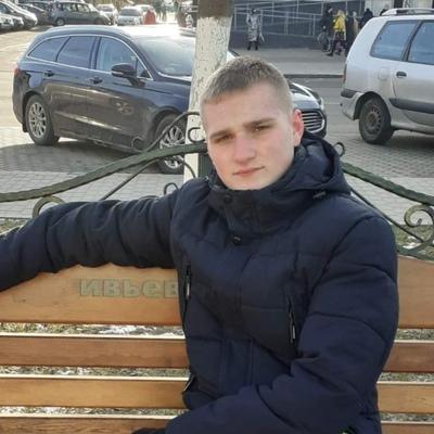 Maksim, 18, Smarhon'