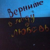 Фотография Анны Самарец ВКонтакте