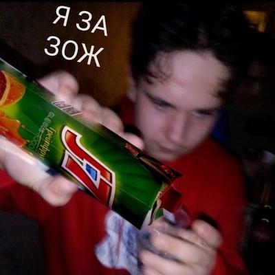 Семён Кучеров