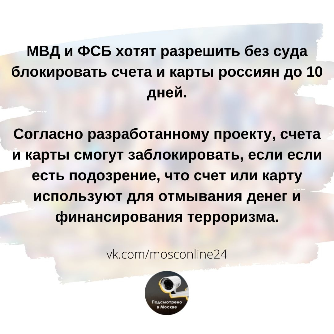 Пост Москвича номер #313068
