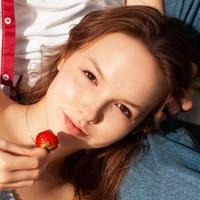 Фотография Арины Даниловой