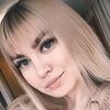 Anastasia Luya