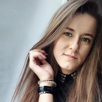 Фотография страницы Даши Фонаковой ВКонтакте