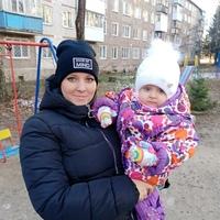 Фото профиля Марины Козупеевой