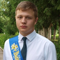 Никита Кириченко
