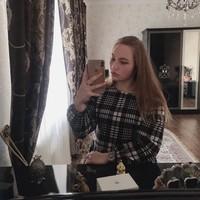Ерохина Мария