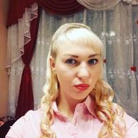Фотография Леси Семеняк ВКонтакте