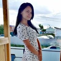 Эвелина Силантьева