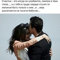 Аджиева Амина