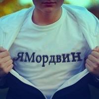 Урсов Ваня