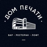Логотип Дом Печати Екатеринбург
