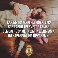 Фотография Айсулу Кыпчак ВКонтакте