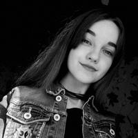 Депцова Екатерина