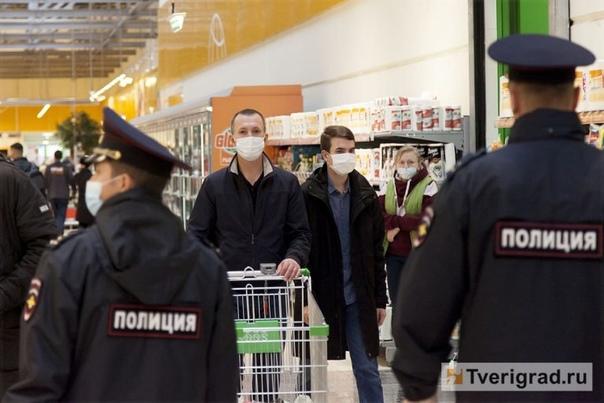 В Тверской области в связи с коронавирусом вводятс...