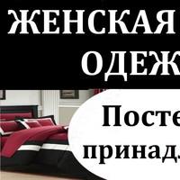 Бекмансурова Ксения (Терехина)