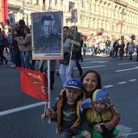 Личная фотография Ирины Сударской ВКонтакте