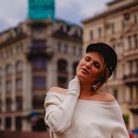 Фото Алисы Карнауховой