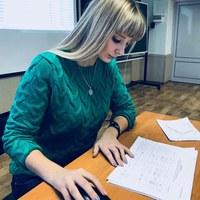 Личная фотография Катерины Левченко