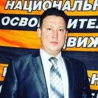 Личная фотография Алексея Алексеева