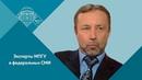 Профессор МПГУ Г.А.Артамонов на Радио России Стояние на Угре легенды и неоспоримые факты