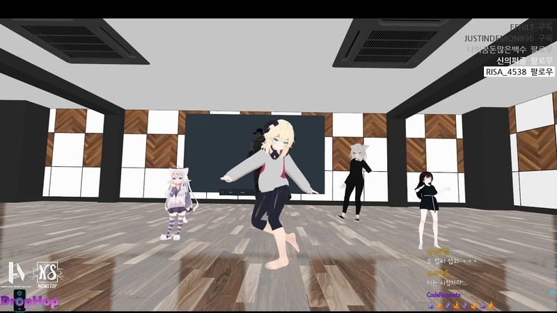 VRCHAT Shape of you Fullbody Tracking Dancing