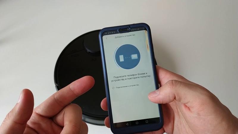 Подключение робот пысесоса Xiaomi lds vacuum cleaner Проблемы подключения Как подключить Xiaomi