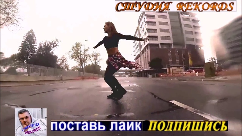 СТУДИЯ REKORDS Ace Of Base Beautiful Life