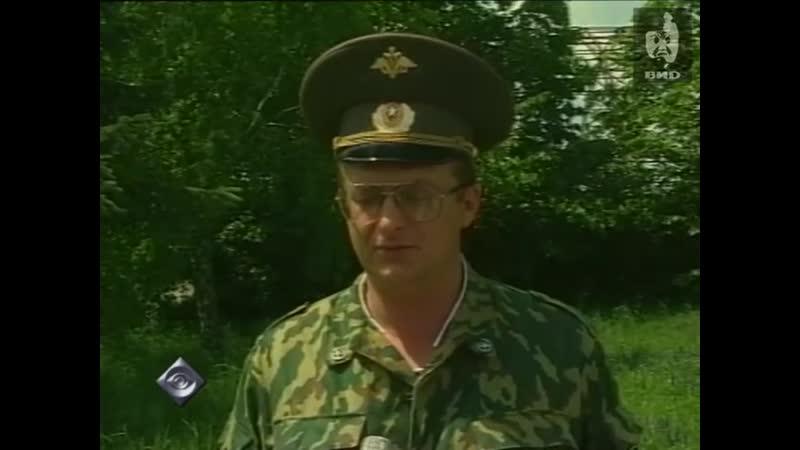 Солдаты и благодарная Россия Взгляд 1998 19 06 1998