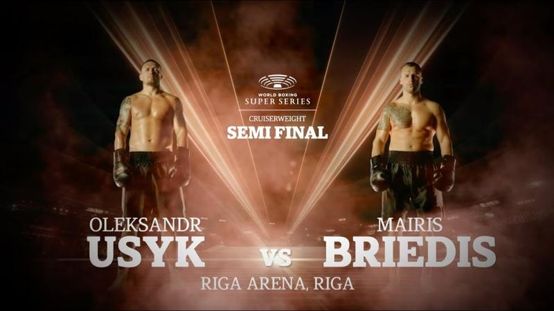 Usyk vs Briedis WBSS Season I: Cruiserweight SF1