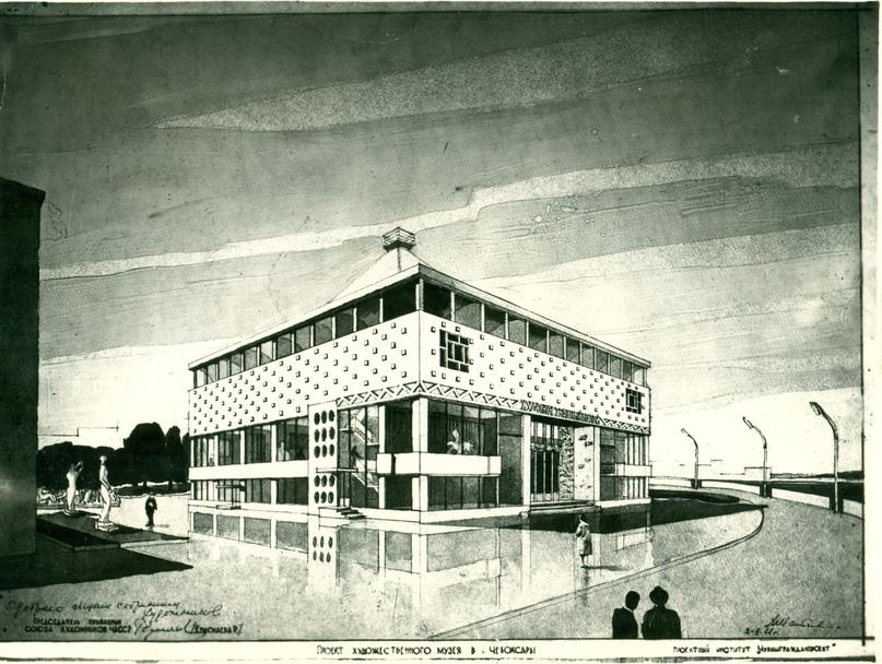 Проект здания художественного музея. 1966. Из архива ЧГИГН.