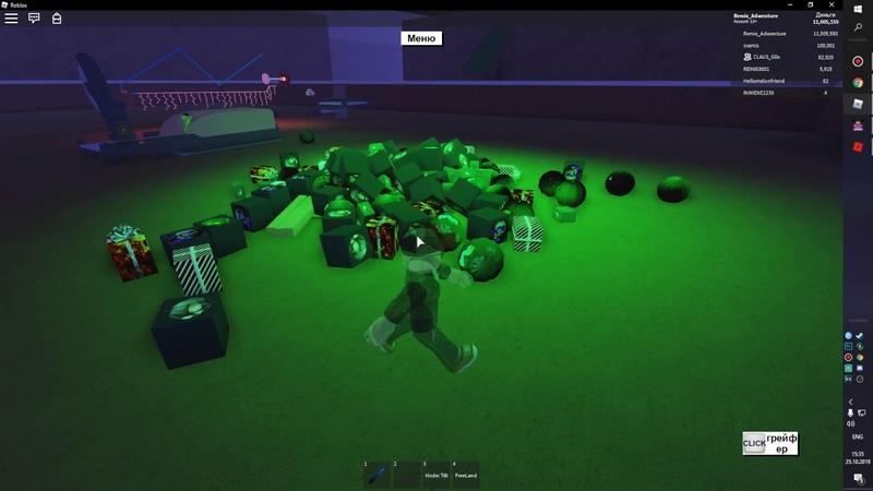 Рабочий дюп денег в Lumber Tycoon 2 ROBLOX Script cheat