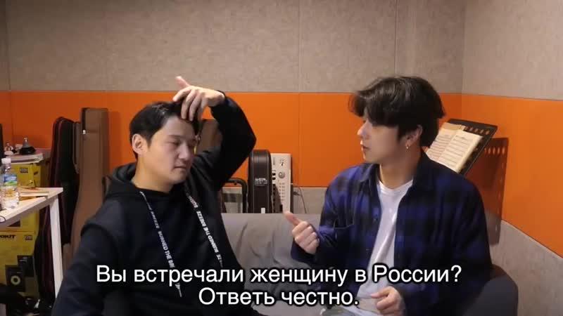 Мысли корейцев о русских женщинах