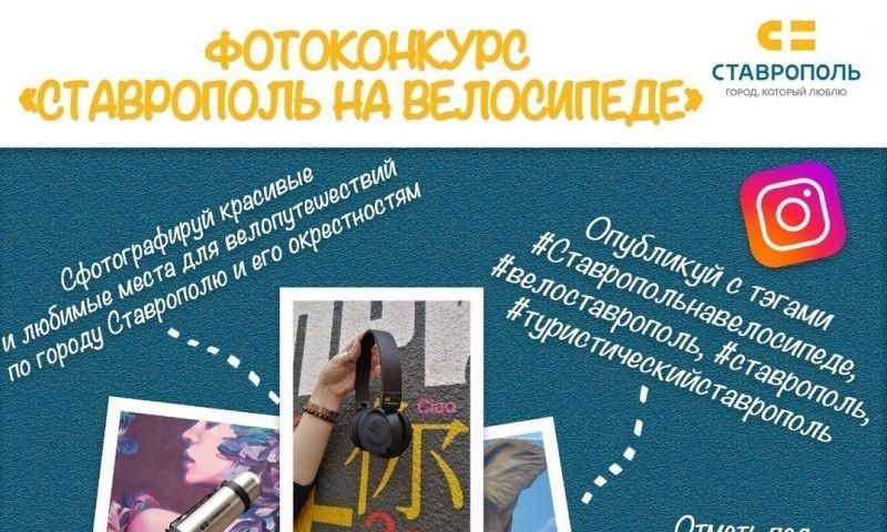 фотоконкурс для начинающих в беларуси ждут комфортабельные