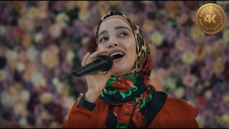 Чеченские песни Иман Бураева Безаман т1ам