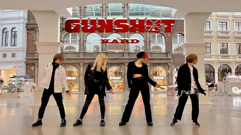 [KPOP IN PUBLIC] KARD - GUNSHOT Dance Cover