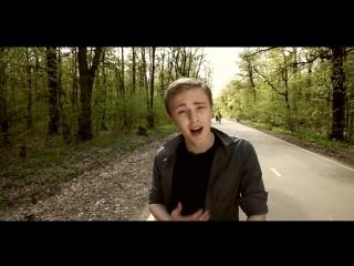 Егор Крид _ KReeD - Любовь в сети (первый клип 2011 год)