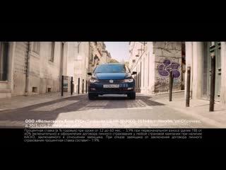 Volkswagen Polo ставка по кредиту 3,9%