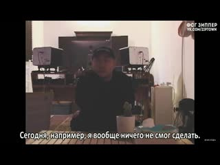 Здесь были EPIK HIGH эп.3: Камера Митры рус.саб
