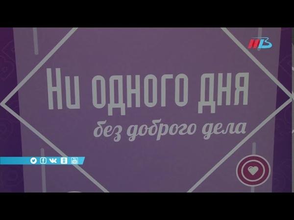 Волгоградский государственный университет ВолГУ