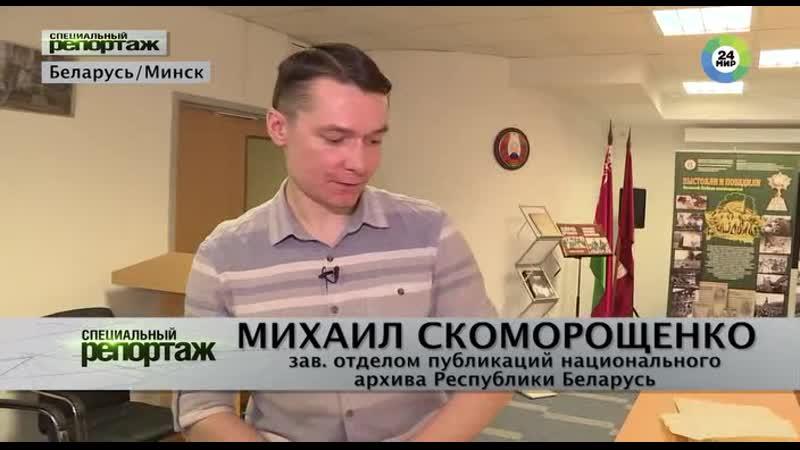 Специальный репортаж ТК Мир 22 июня ровно в 4 часа Репортаж о начале Великой Отечественной войны 2020 Докум