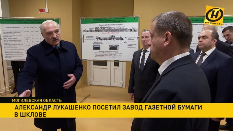 Наручники директору на стол Лукашенко посетил предприятия в Шклове Чем недоволен Президент