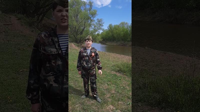 День Победы исп. Владислав Сергеев 9 мая 2020г.