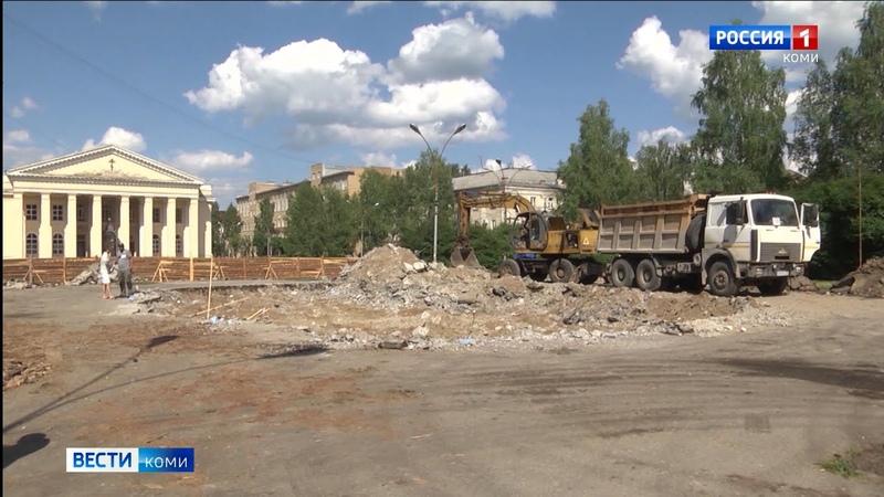 Фонтан на Октябрьской площади в Ухте отремонтируют