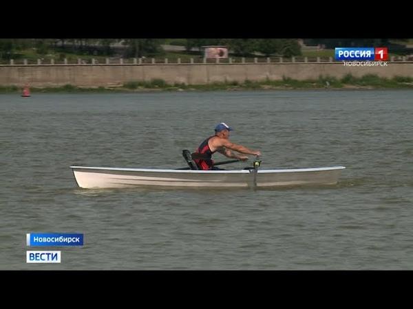 Новосибирские спортсмены гребцы провели первую тренировку после длительного перерыва