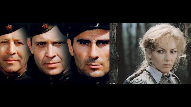 Архив смерти сериал 1980 ГДР военный драма 2 серия