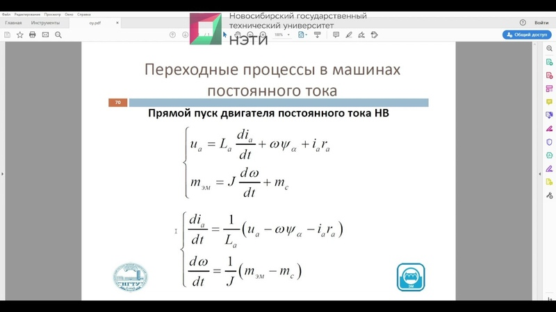 Моделирование Электротехнических Систем Прямой пуск ДПТ НВ Составление схемы в Matlab Simulink