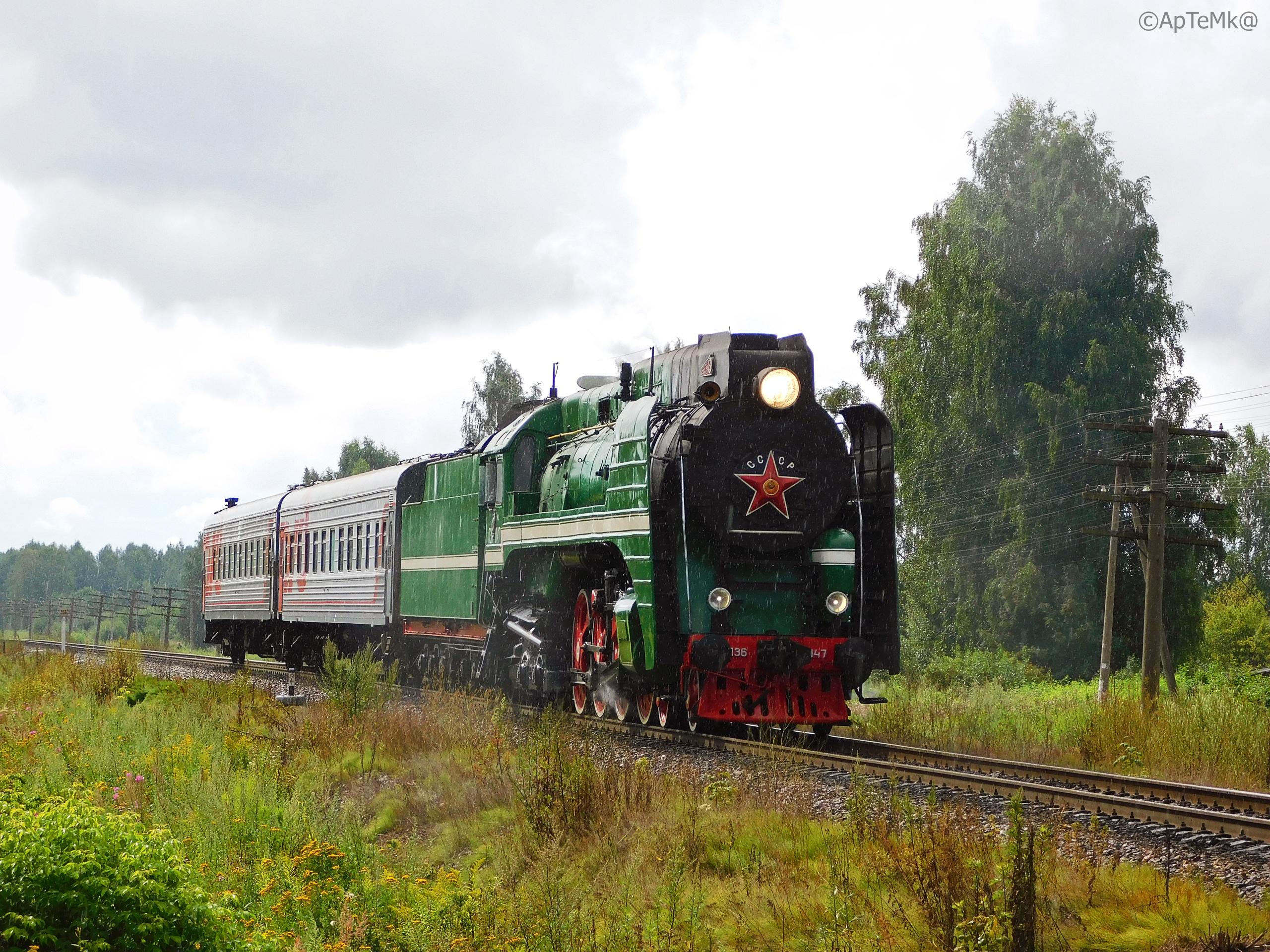 Ретро-поезд П36