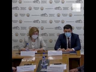 """Ленара Иванова назвала пособия """"халявой"""""""