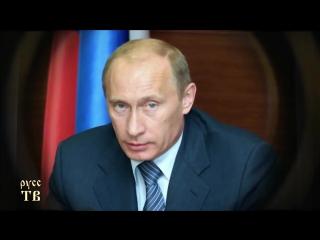 Стало страшно жить до жути, он повсюду этот Путин...