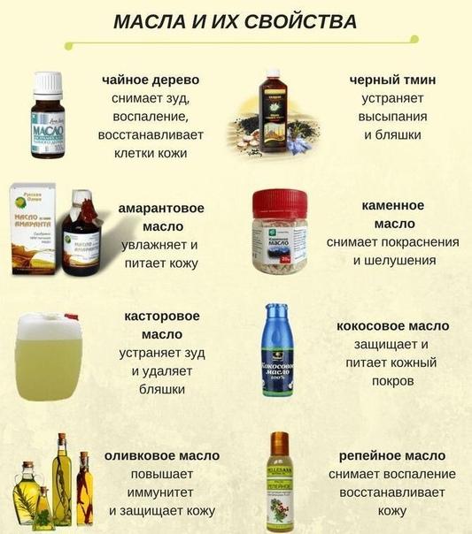 Полезно знать! Какие ароматы улучшат ваш сон